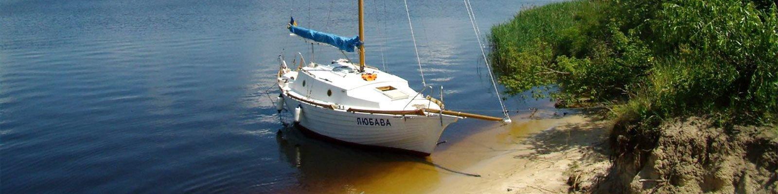 Загородная прогулка на яхте Киев