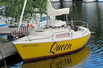 Аренда яхты Квин