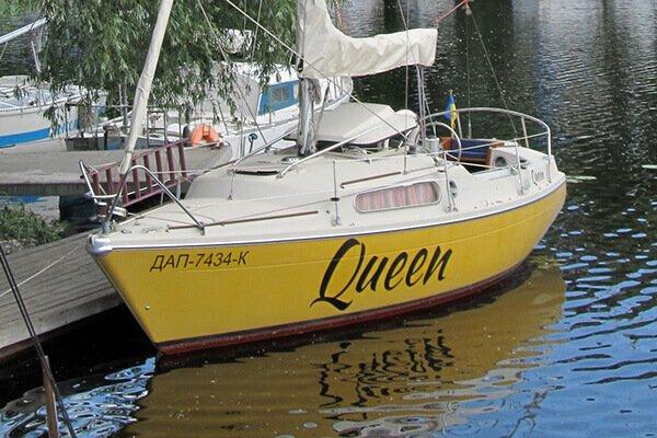 яхта Квин